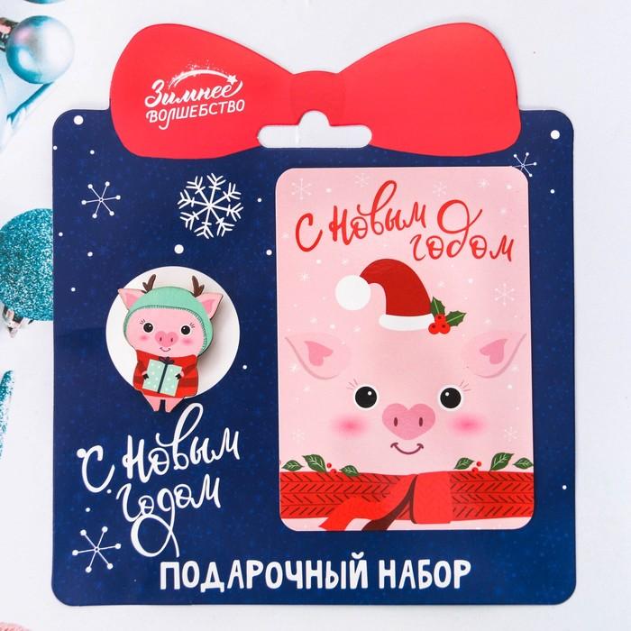 """Набор """"Желанных подарочков!"""", значок + календарь"""