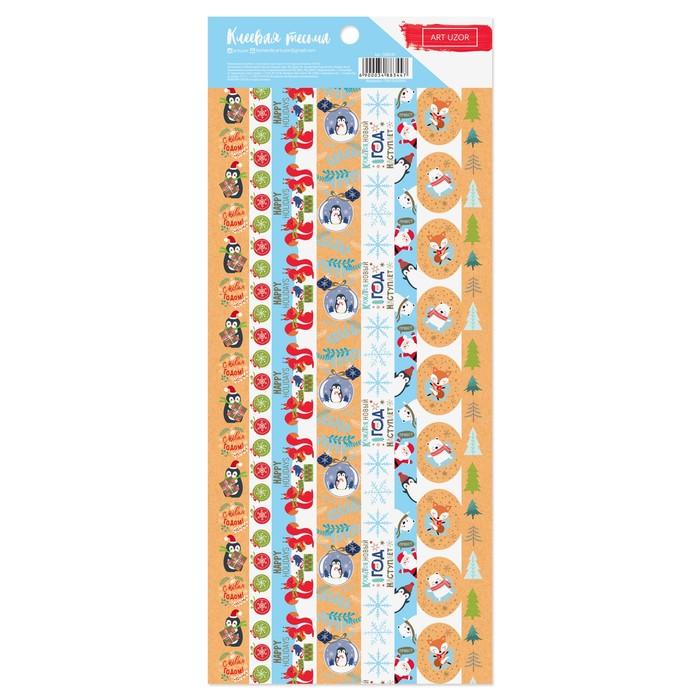 Наклейка-тесьма «Любимый праздник», 12 × 29,5 см
