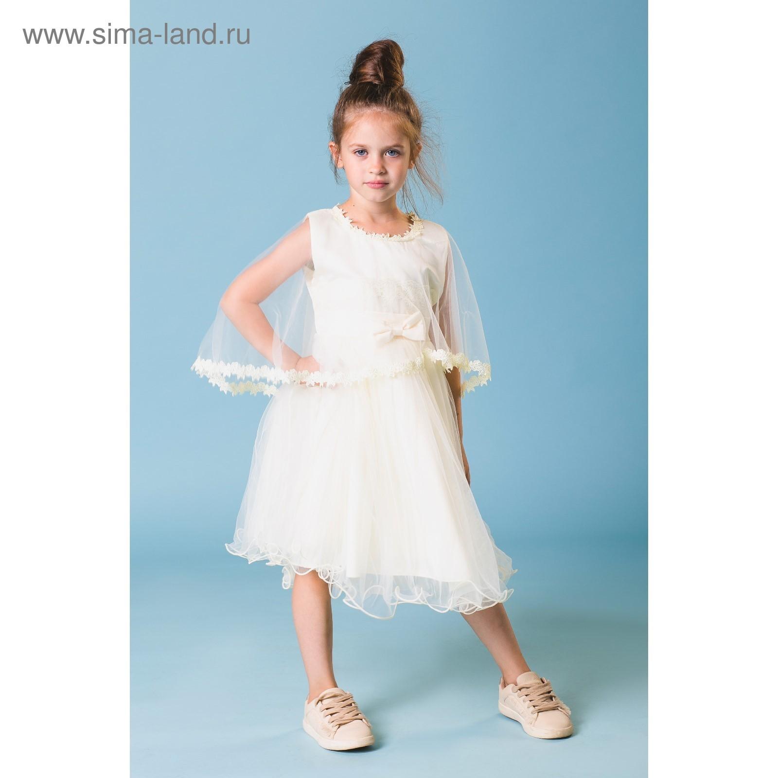 5bc6ed589df Платье нарядное для девочки