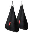 Петли подвесные атлетические B1, цвет черный