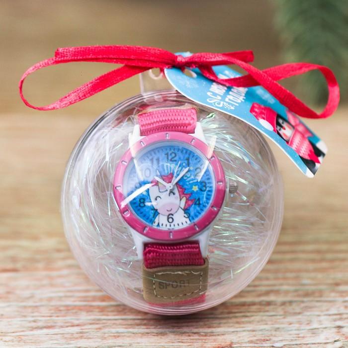 Часы наручные «Единорог», в шаре