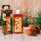 """Подарочный набор """"Уютного Нового года!"""": гель для душа с ароматом горячего шоколада и 2 мыла с ароматами тирамису и кофе с корицей"""