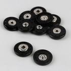 Кнопки пришивные d=23мм, цвет чёрный