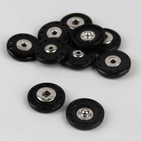 Button sew-on d=23mm, 5 PCs, black