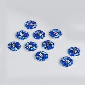 """Button sew-on """"Flowers"""", d=18mm, 5 PCs, blue color"""