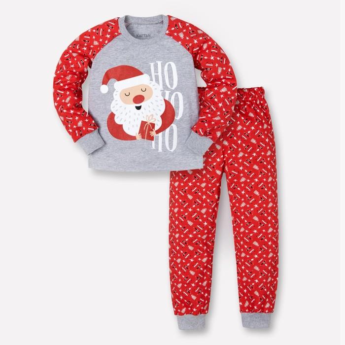 Пижама для мальчика: джемпер, брюки KAFTAN «Дедушка Мороз», серый, красный, рост 122–128 см (34)