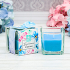 "Aroma candle in a square glass ""of Cloudless happiness"""
