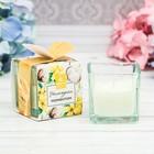 Свеча арома в квадратном стакане «Наслаждайся моментом»