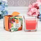 "Aroma candle in a square glass ""a colorful life"""