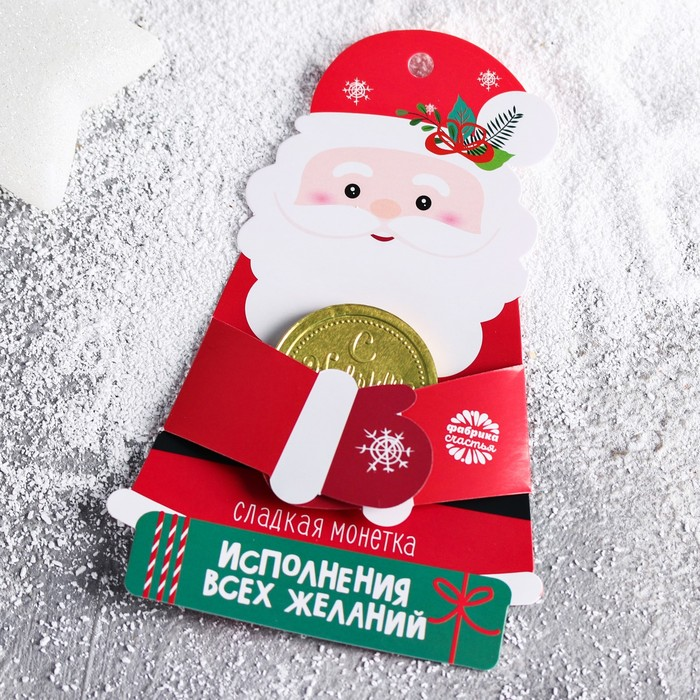 """Шоколадная монета на фигурной открытке """"Исполнения желаний"""""""