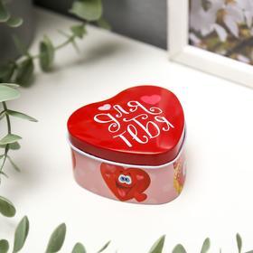 Шкатулка металл сердце 'Сердечки-смайлики - Для тебя' 3,5х7х7 см Ош