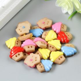 """A set of buttons decorative plastic """"Cupcakes"""" (set of 20 PCs) 1,6x1,7 cm"""