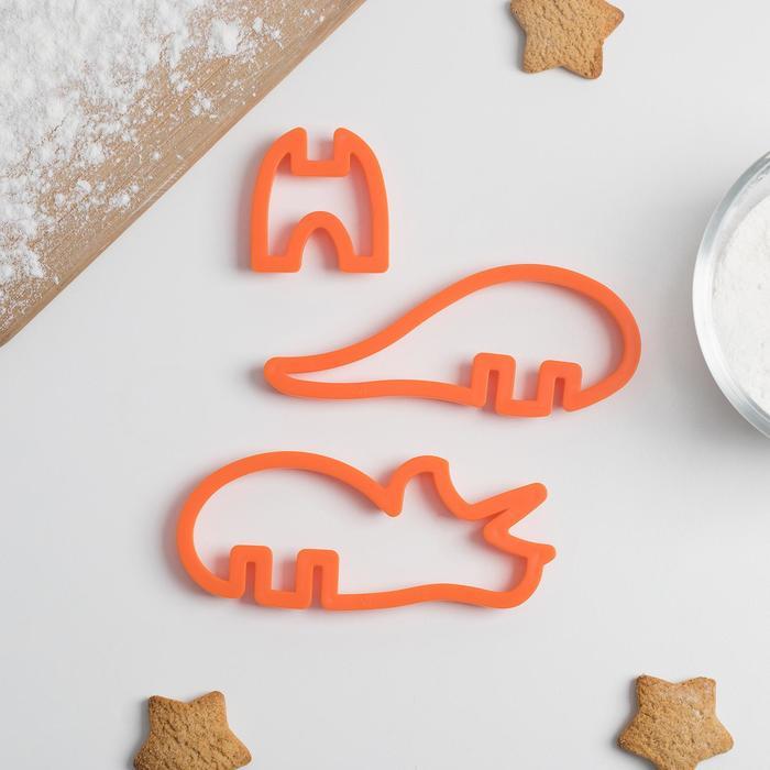 """Набор форм для вырезания печенья 3D """"Брахиозавр"""", 3 шт"""