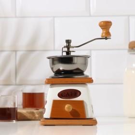 Coffee grinder with handle 10x18 cm Coffee, light wood