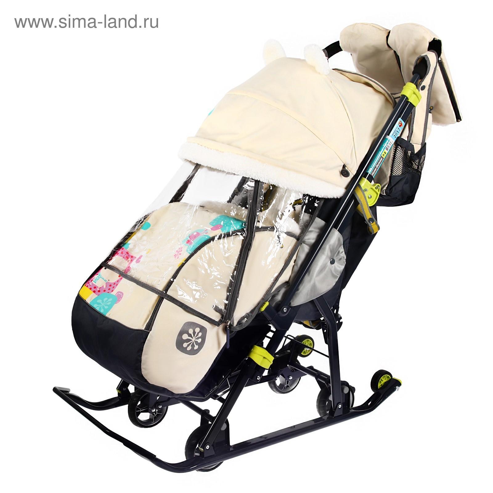 Санки-коляска «Ника детям 7-2. Мишка», цвет бежевый (3821122 ... 030c5e47909