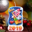 "Свеча-барельеф ""Свинка с шампанским"" Символ Года 2019"