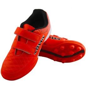 Футбольные бутсы Novus, цвет оранжевый, размер 34