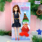 Кукла на подложке с аксессуарами «С Новым годом!»