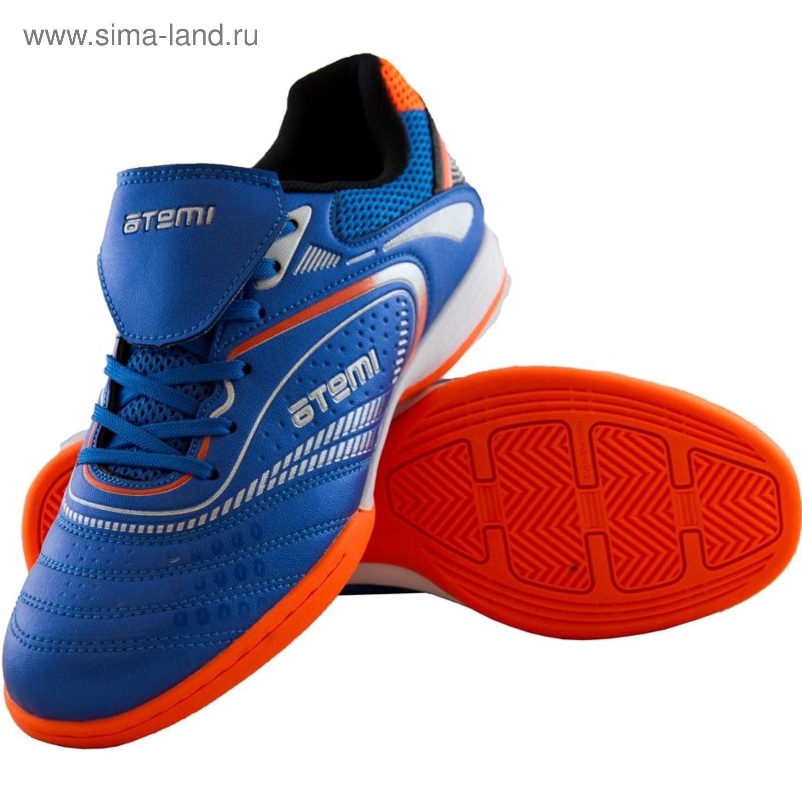 11d0f1db Футбольные бутсы Atemi, цвет оранжево-голубой, синтетическая кожа, размер 30