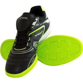 Футбольные бутсы Atemi, цвет чёрно-зелёный, синтетическая кожа, размер 30