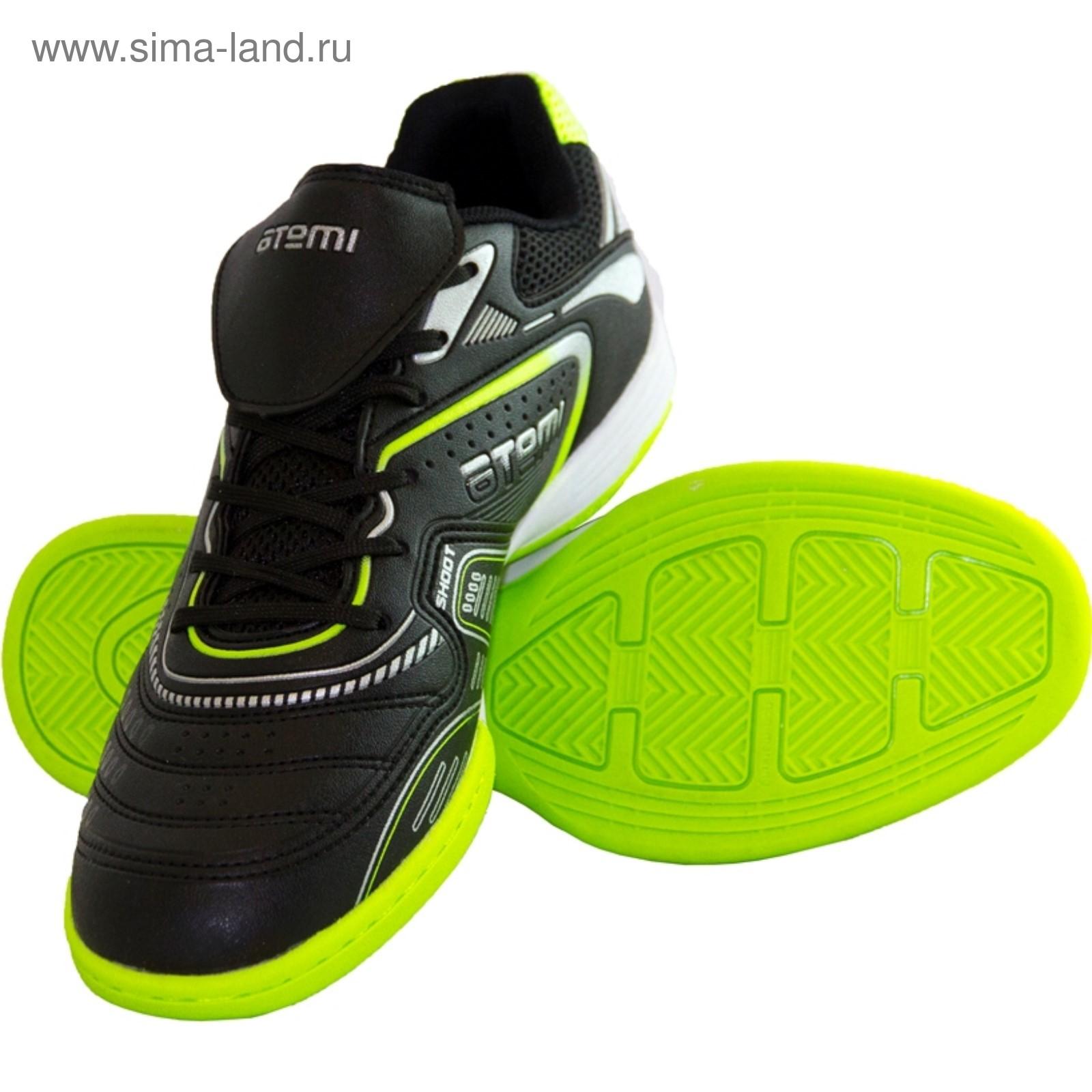 167dda36 Футбольные бутсы Atemi, цвет чёрно-зелёный, синтетическая кожа, размер 39