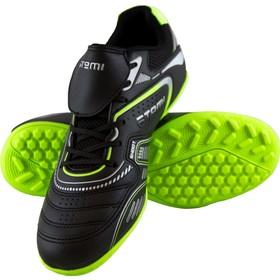 Футбольные бутсы Atemi, цвет чёрно-зелёный, синтетическая кожа, размер 38