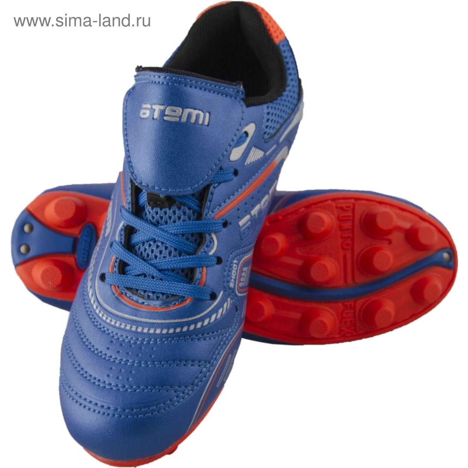 a17df534 Футбольные бутсы Atemi, цвет оранжево-голубой, синтетическая кожа, размер 37