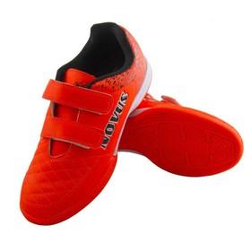 Футбольные бутсы Novus, цвет оранжевый, размер 35