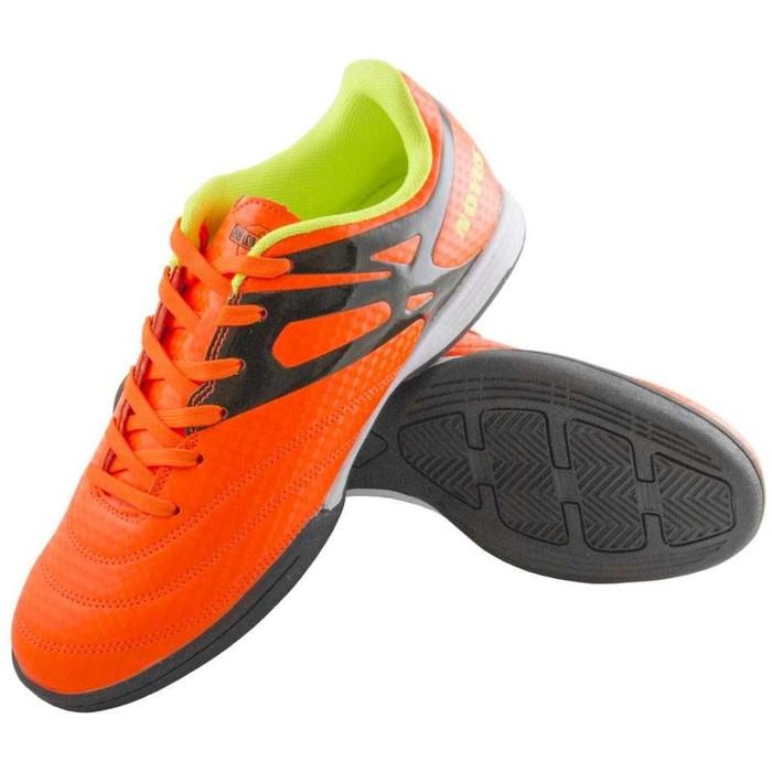 a5369e426789 Футбольные бутсы Novus, цвет оранжевый, размер 30 в Бишкеке купить цена