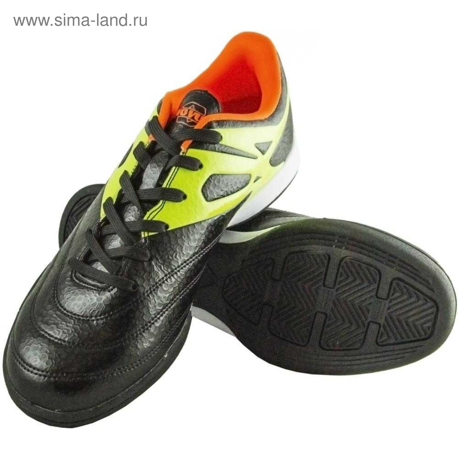 d5a5f474596a Футбольные бутсы Novus, цвет чёрный, размер 45 (3843684) - Купить по ...