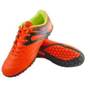 Футбольные бутсы Novus, цвет оранжевый, размер 33