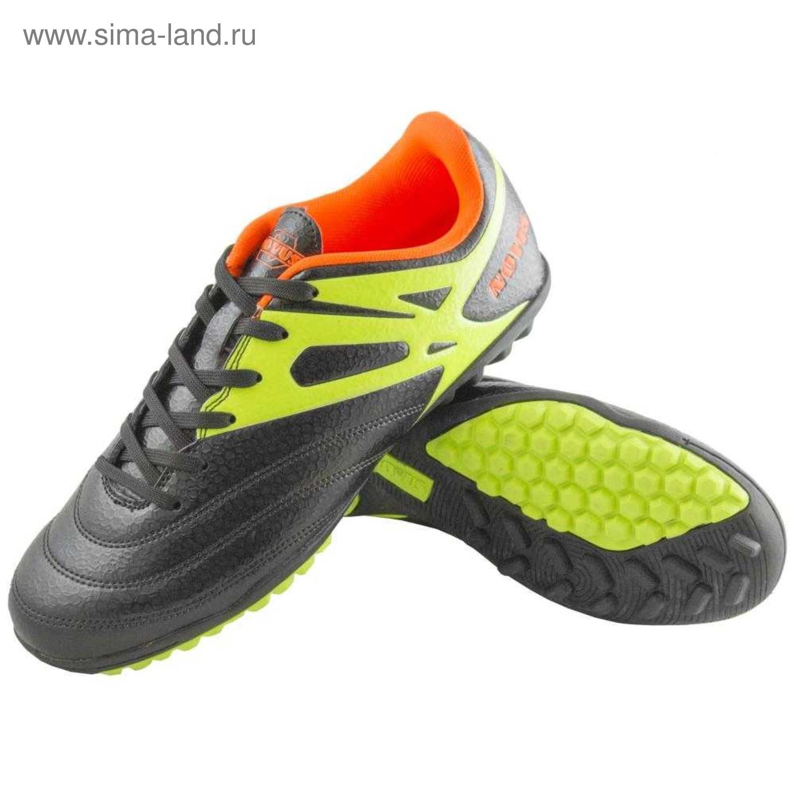 80af1e6491f0 Футбольные бутсы Novus, цвет чёрный, размер 30 (3843738) - Купить по ...