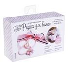 Резинки для волос Love, персик, , набор для создания, 12 × 18 × 4 см