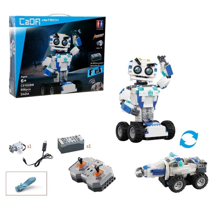 Конструктор радиоуправляемый «Робот» с аккумулятором, 2 в 1, 606 деталей