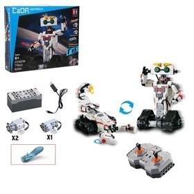 Конструктор радиоуправляемый «Робот-скорпион» с аккумулятором, 2 в 1, 610 деталей