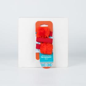 Нетеряшки детские с искусственным мехом, цвет красный