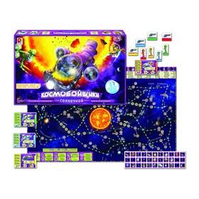 Настольная игра «Космобойщики солнечной системы»