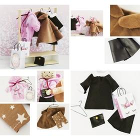 Гардероб и одежда для игрушек малюток, «Тепло и уют», набор для шитья, 21 × 29,5 × 0,5 см
