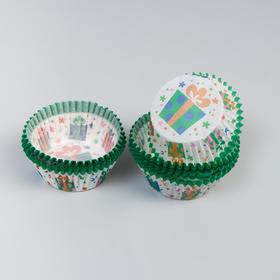 Тарталетка «Подарок», на подложке, набор 50 шт.