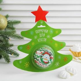 Тарталетка «Дед Мороз», на подложке, набор 50 шт.