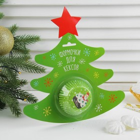 Тарталетка «Дед Мороз с подарком», на подложке, набор 50 шт.