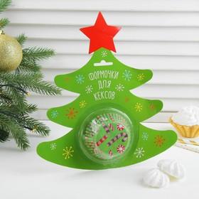 Тарталетка «Новогодние леденцы», на подложке, набор 50 шт.