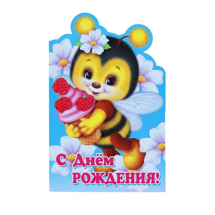 Дочери летием, открытки фигурные с днем рождения