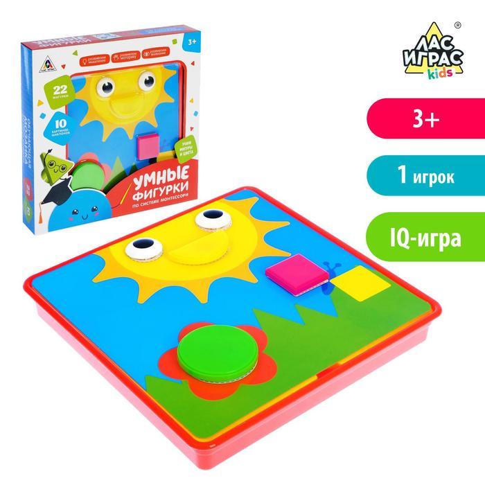 Настольная игра для малышей «Умные фигурки», по системе Монтессори, 10 карточек-шаблонов