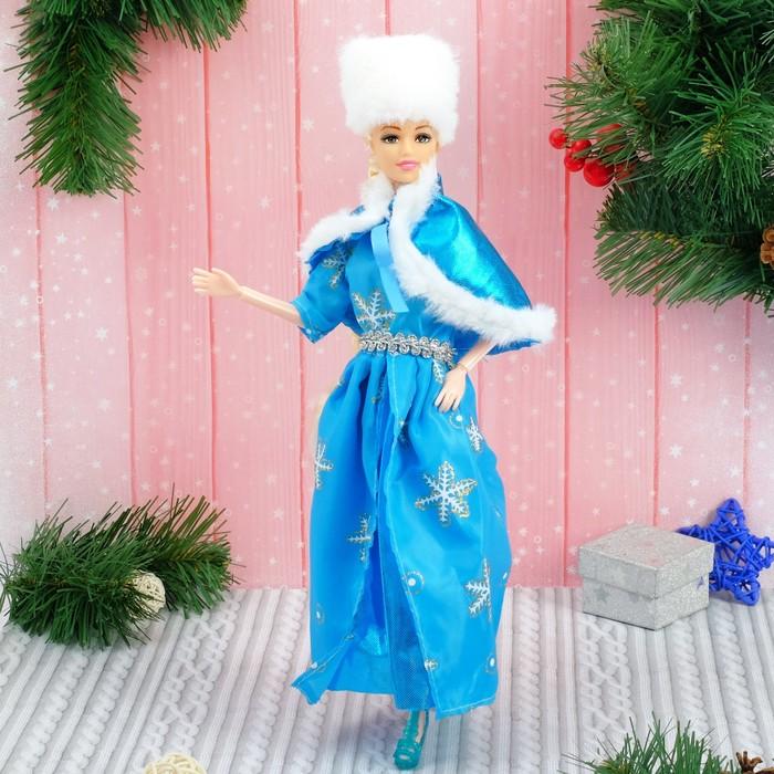 Купеческий Курган, Кукла «Волшебная Снегурочка»