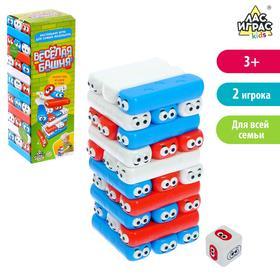 Настольная игра «Весёлая башня»: кубик, бруски с глазками
