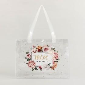 "Plastic bags on a long handle ""your joy"", 30 × 40 × 10 cm"