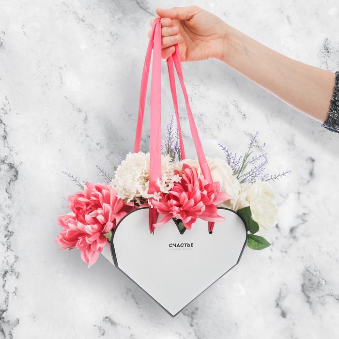 Коробка сердце складная с лентами «Счастье», 25 × 20 х11 см