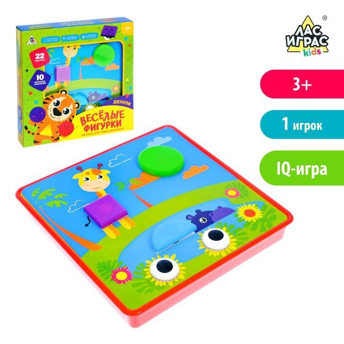 Настольная игра для малышей «Весёлые фигурки. Джунгли», 10 картинок-шаблонов