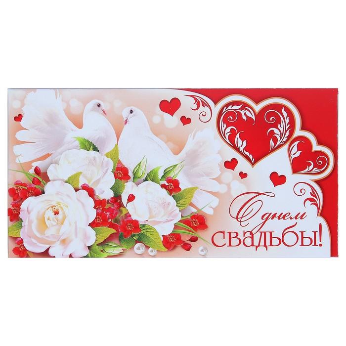 Свадьба открытка распечатать, улыбнись друг прикольные